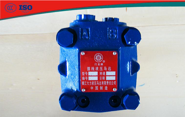 鎮江大力BMS30-125攪拌車液壓馬達