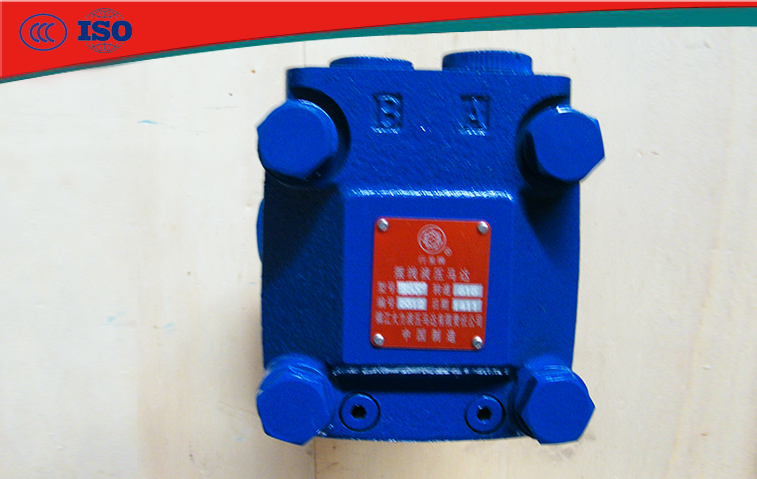 鎮江大力BMS30-160攪拌車液壓馬達