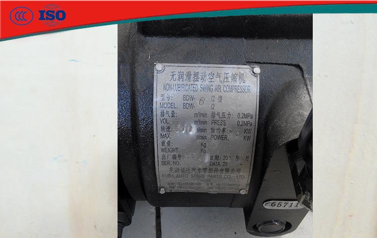 蕪湖福達BDW-6/2無油潤滑空氣壓縮機