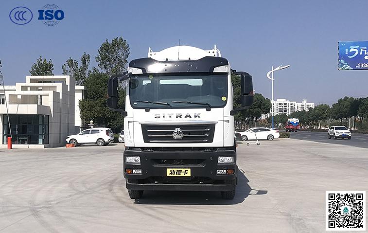 中國重汽高端干粉萬博maxbet客戶端下載車產品全新上市!