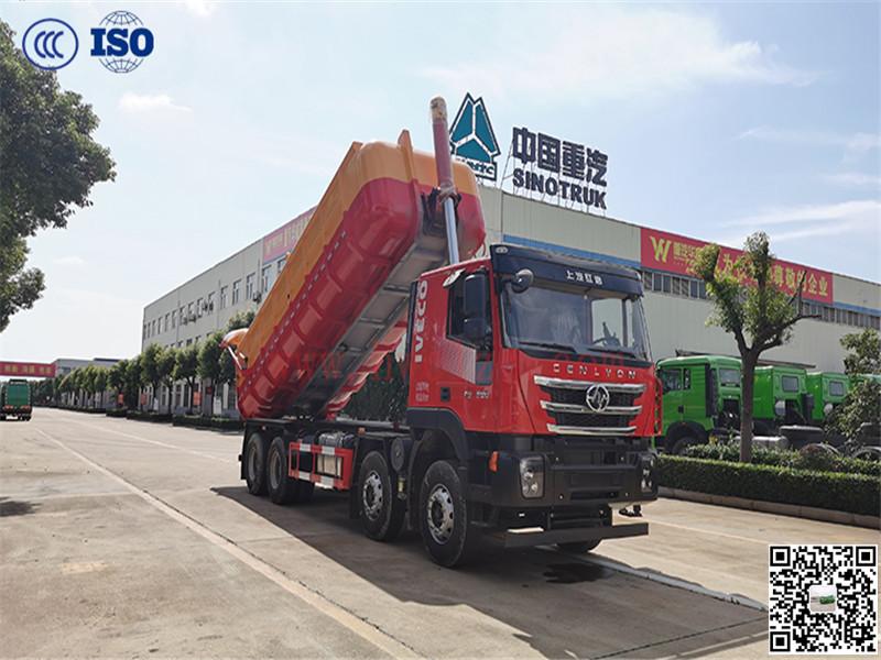 上汽紅巖(國六)25方廂式萬博登錄自卸車