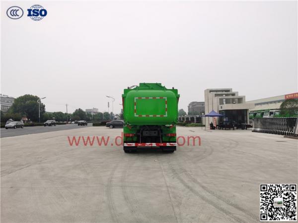 重汽豪翰(國六)25方廂式萬博登錄自卸車