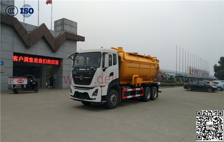 東風天龍(國六)吸污車