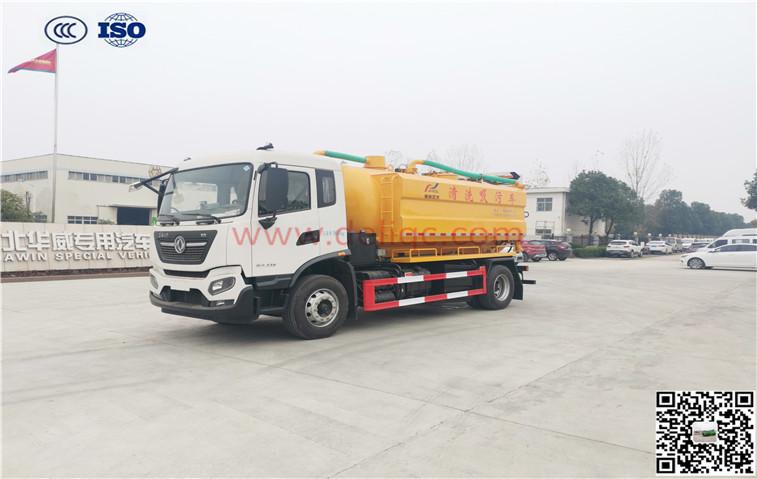 東風天錦(國六)清洗吸污車