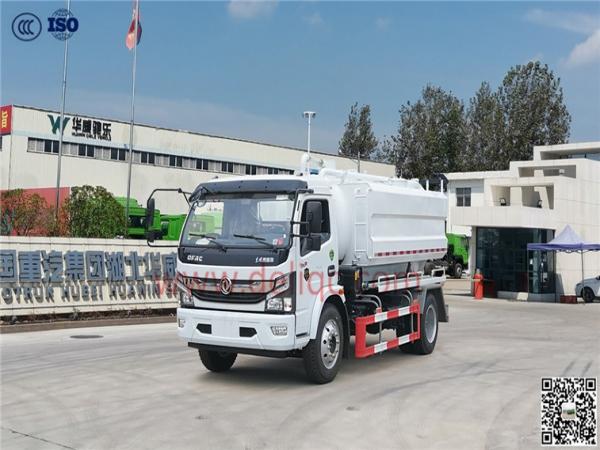 東風凱普特(國六)清洗吸污車