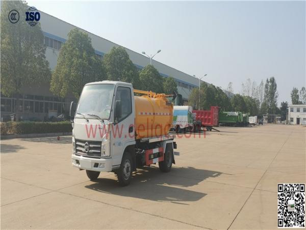 凱馬(國六)藍牌吸污車