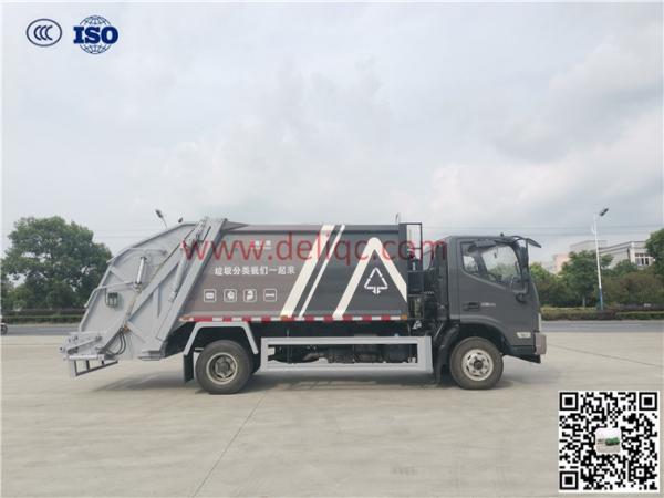 福田(國六)8方壓縮垃圾車
